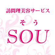 (本部群馬)SOU GROUP
